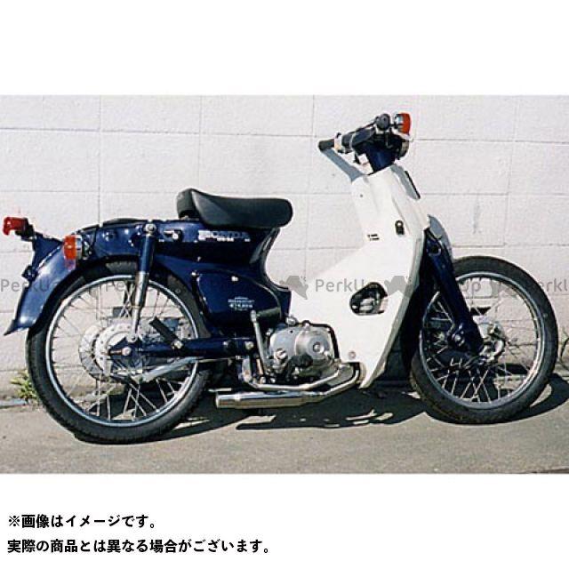 ウイルズウィン スーパーカブ50 カブ50(キャブレター仕様車)用 シャープダウンマフラー  WirusWin