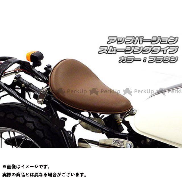 ウイルズウィン CB223S CB223S用 ソロシートキット アップバージョン タイプ:スムージングタイプ カラー:ブラウン WirusWin