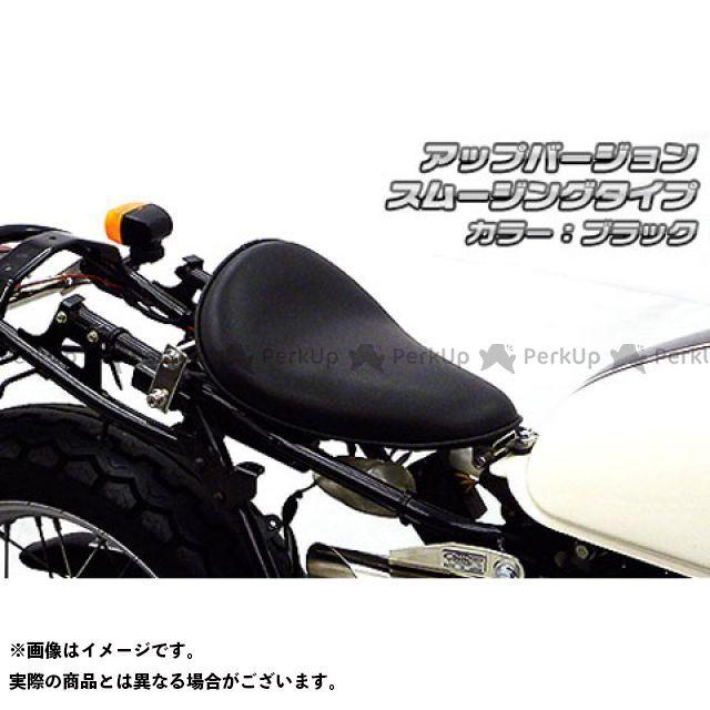 ウイルズウィン CB223S CB223S用 ソロシートキット アップバージョン タイプ:スムージングタイプ カラー:ブラック WirusWin