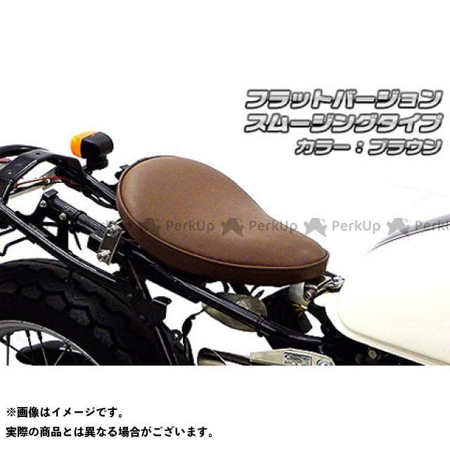 ウイルズウィン CB223S CB223S用 ソロシートキット フラットバージョン タイプ:スムージングタイプ カラー:ブラウン WirusWin