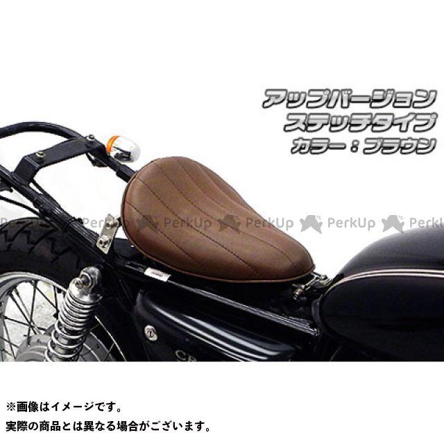 ウイルズウィン CB400SS CB400SS用 ソロシートキット アップバージョン タイプ:ステッチタイプ カラー:ブラウン WirusWin
