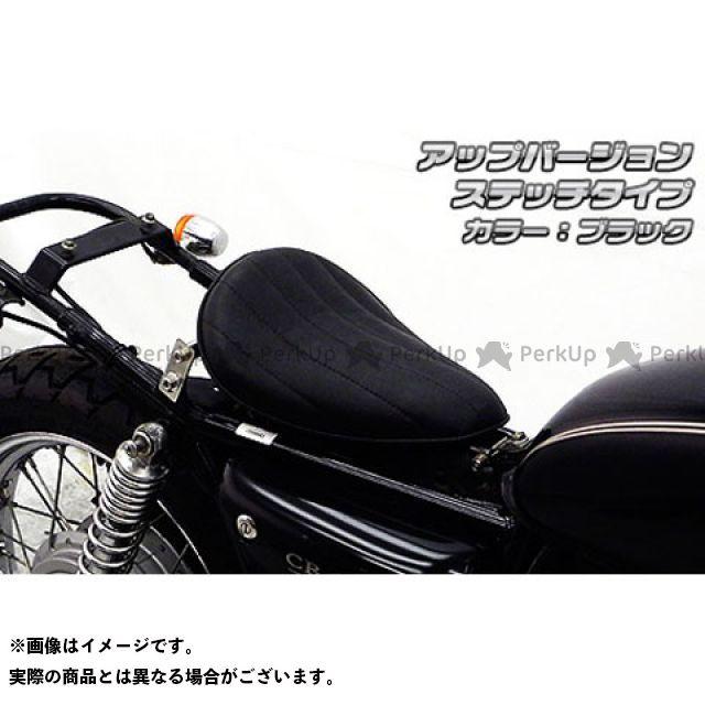 ウイルズウィン CB400SS CB400SS用 ソロシートキット アップバージョン タイプ:ステッチタイプ カラー:ブラック WirusWin