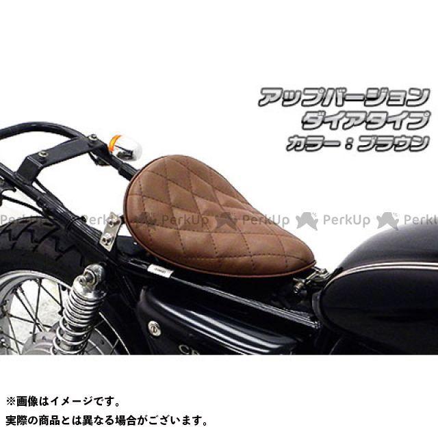 ウイルズウィン CB400SS CB400SS用 ソロシートキット アップバージョン タイプ:ダイアタイプ カラー:ブラウン WirusWin
