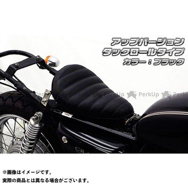 ウイルズウィン CB400SS CB400SS用 ソロシートキット アップバージョン タイプ:タックロールタイプ カラー:ブラック WirusWin