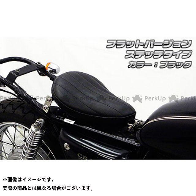 ウイルズウィン CB400SS CB400SS用 ソロシートキット フラットバージョン タイプ:ステッチタイプ カラー:ブラック WirusWin