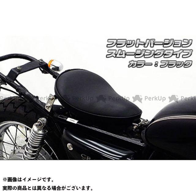 ウイルズウィン CB400SS CB400SS用 ソロシートキット フラットバージョン タイプ:スムージングタイプ カラー:ブラック WirusWin