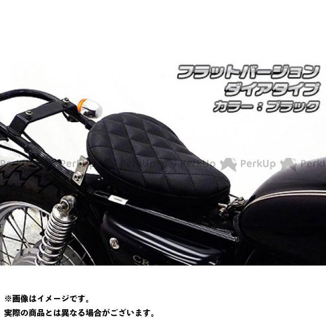 ウイルズウィン CB400SS CB400SS用 ソロシートキット フラットバージョン タイプ:ダイアタイプ カラー:ブラック WirusWin