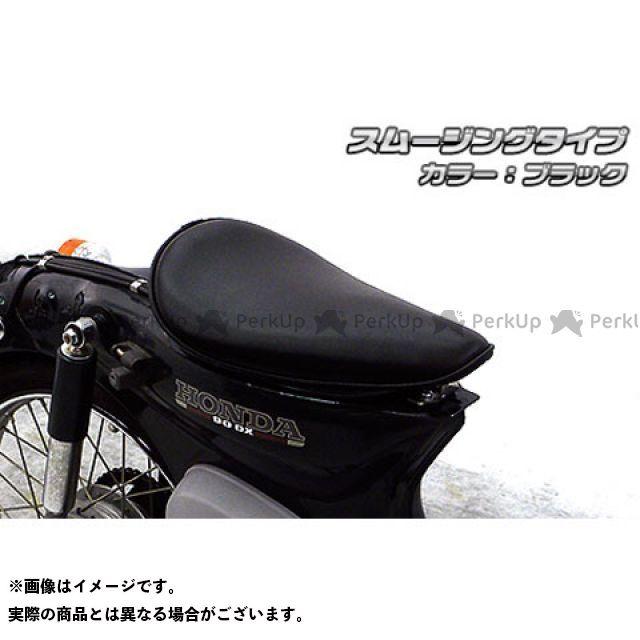 【エントリーで更にP5倍】ウイルズウィン スーパーカブ50 カブ50(JBH-AA01)用 ロングノーズソロシートキット タイプ:スムージングタイプ カラー:ブラック WirusWin
