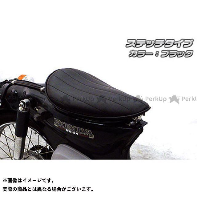 ウイルズウィン スーパーカブ70 カブ70用 ロングノーズソロシートキット タイプ:ステッチタイプ カラー:ブラック WirusWin