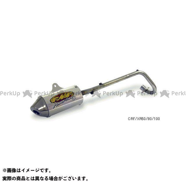 FMF XR100モタード POWER CORE 4SA(EX-PIPE付) エフエムエフ