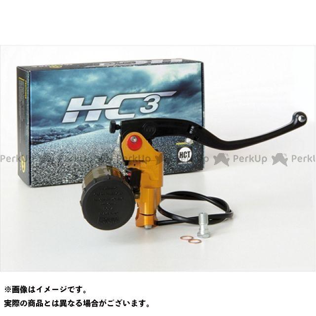 送料無料 マグラ 汎用 マスターシリンダー HC3 ラジアルブレーキマスター 12mm/ショートレバー(スイッチ無)