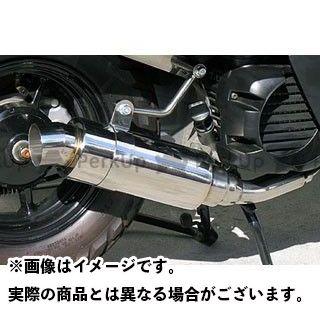 ウイルズウィン ビーノ ビーノ(JBH-SA54J)用 ロイヤルマフラー スポーツタイプ WirusWin