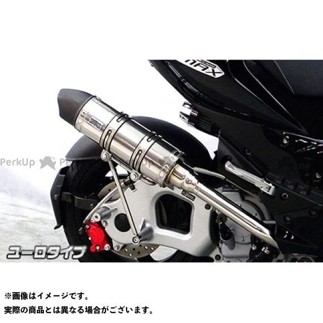 ウイルズウィン G-MAX 125 G-MAX125用 ロイヤルマフラー ユーロタイプ O2センサー取付口装備 オプション:なし WirusWin