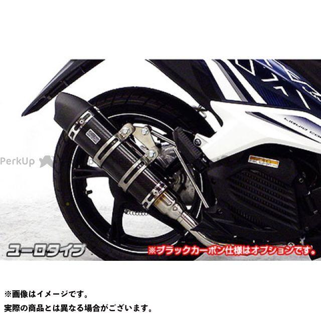 ウイルズウィン ミオ マフラー本体 Mio125i/125RR用 ロイヤルマフラー ユーロタイプ オプションB+D