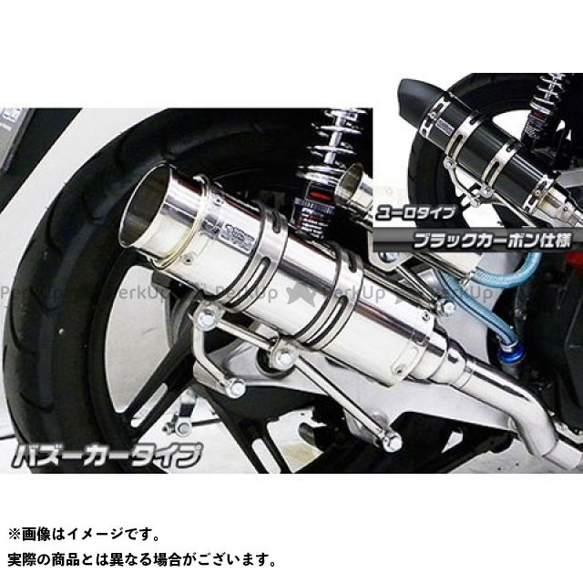 ウイルズウィン PCX125 マフラー本体 PCX(JF56)用 ロイヤルマフラー バズーカータイプ オプションC+E(シルバー)