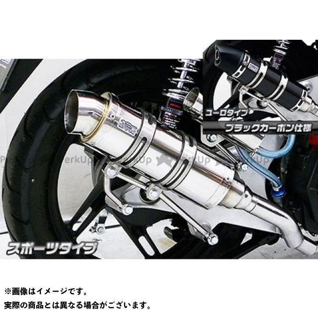 ウイルズウィン PCX150 マフラー本体 PCX150(KF18)用 ロイヤルマフラー スポーツタイプ オプションC+E(シルバー)