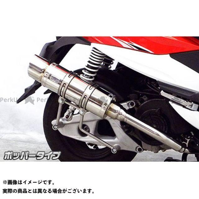 ウイルズウィン Z1 125 Z1 125用 ロイヤルマフラー ポッパータイプ O2センサー取付口装備 オプション:オプションB WirusWin