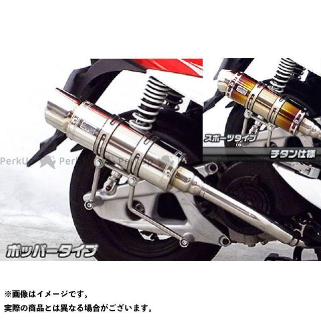 ウイルズウィン Z1 125 Z1 125用 ロイヤルマフラー ポッパータイプ O2センサー取付口装備 オプション:オプションB+D WirusWin