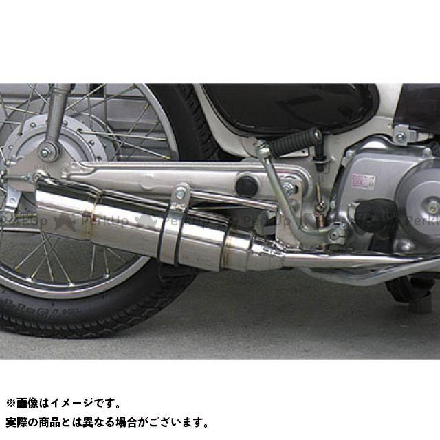 【無料雑誌付き】ウイルズウィン スーパーカブ50 カブ50(キャブレター仕様車)用 ロイヤルマフラー ポッパータイプ WirusWin