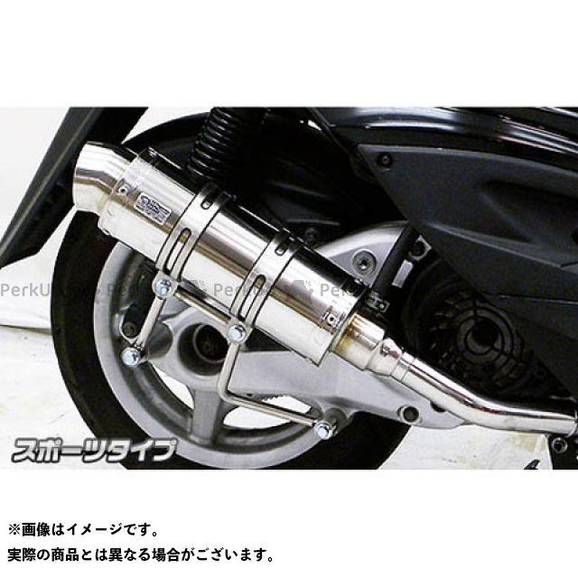 ウイルズウィン シグナスX シグナスX(2型/O2センサー装備)用 ロイヤルマフラー(スポーツタイプ) O2センサー取付け口付 オプションB+E(ブラック) WirusWin