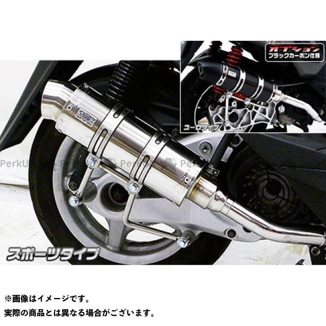 ウイルズウィン シグナスX マフラー本体 シグナスX(2型/O2センサー装備)用 ロイヤルマフラー(スポーツタイプ) O2センサー取付け口付 オプションC+E(ブラック)