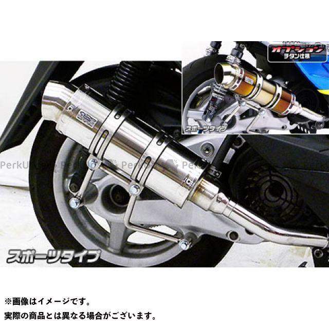 ウイルズウィン シグナスX マフラー本体 シグナスX(2型/O2センサー装備)用 ロイヤルマフラー(スポーツタイプ) O2センサー取付け口付 オプションD+E(ブラック)