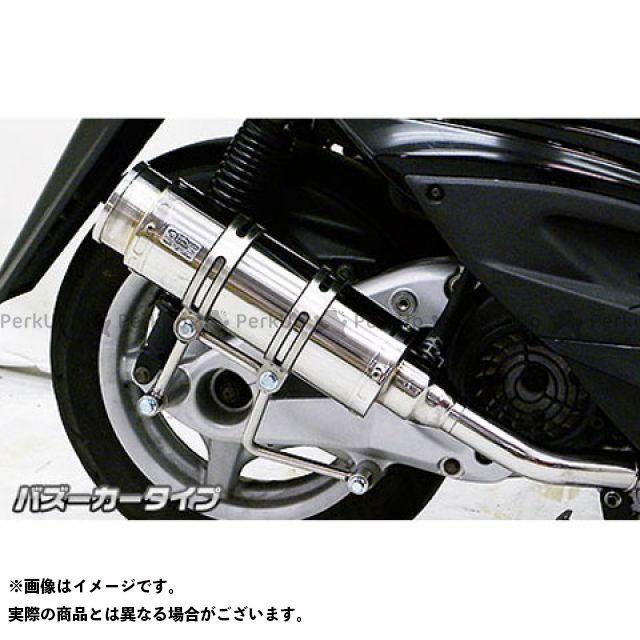 ウイルズウィン シグナスX マフラー本体 シグナスX(2型/O2センサー装備)用 ロイヤルマフラー(バズーカータイプ) O2センサー取付け口付 オプションB+E(ブラック)
