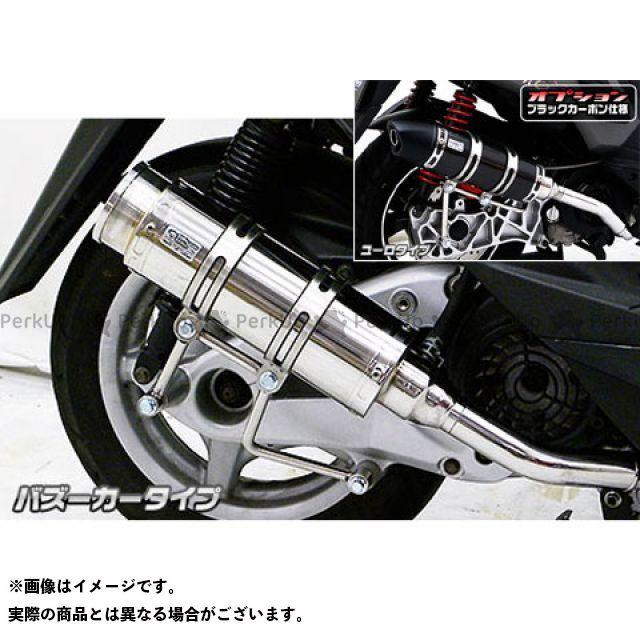 ウイルズウィン シグナスX マフラー本体 シグナスX(2型/O2センサー装備)用 ロイヤルマフラー(バズーカータイプ) O2センサー取付け口付 オプションC+E(ブラック)
