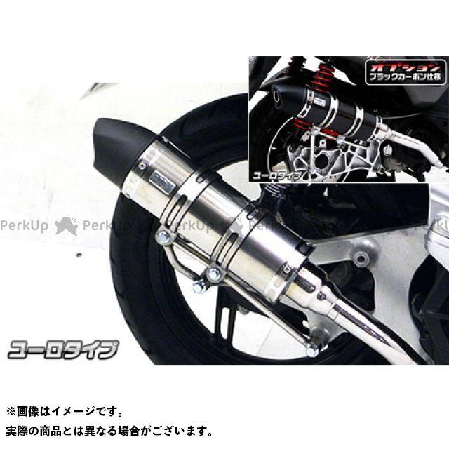 ウイルズウィン シグナスX シグナスX(2型/O2センサー装備)用 ロイヤルマフラー(ユーロタイプ) O2センサー取付け口付 オプションB+C+E(ブラック)
