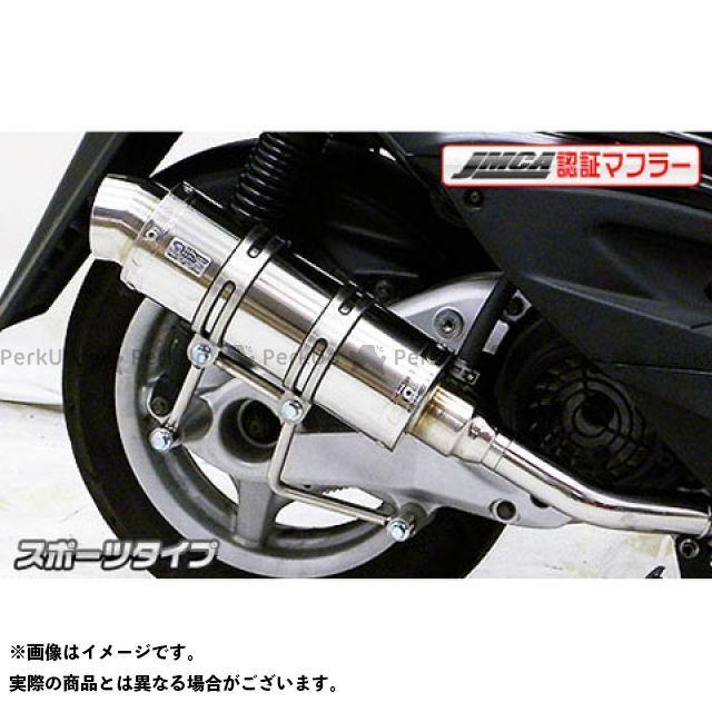 ウイルズウィン シグナスX マフラー本体 シグナスX(2型/O2センサー非装備)用 ロイヤルマフラー スポーツタイプ【JMCA認証】 なし