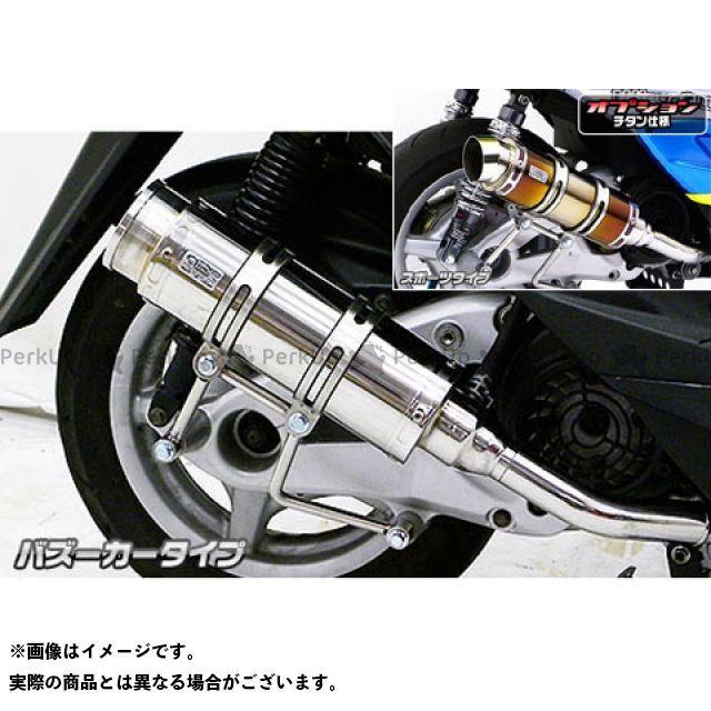 ウイルズウィン シグナスX マフラー本体 シグナスX(2型/O2センサー非装備)用 ロイヤルマフラー(バズーカータイプ) オプションD+E(ブラック)