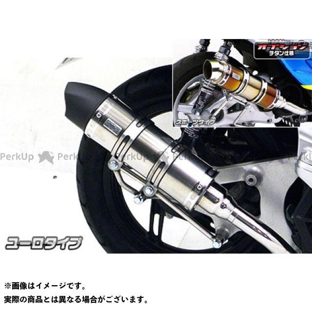 ウイルズウィン シグナスX マフラー本体 シグナスX(2型/O2センサー非装備)用 ロイヤルマフラー(ユーロタイプ) オプションB+D