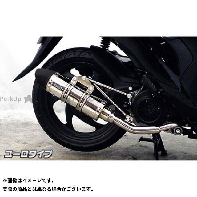 ウイルズウィン ディオ110 ディオ110(JF58)用 ロイヤルマフラー ユーロタイプ オプションB