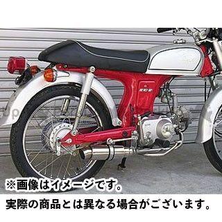 ウイルズウィン ベンリィ50S CD50 ベンリィ50用 ロイヤルマフラー スポーツタイプ WirusWin