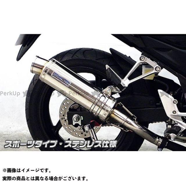 ウイルズウィン CB250F CB250F(14-)用 スリップオンマフラー スポーツタイプ サイレンサー:ステンレス仕様 WirusWin