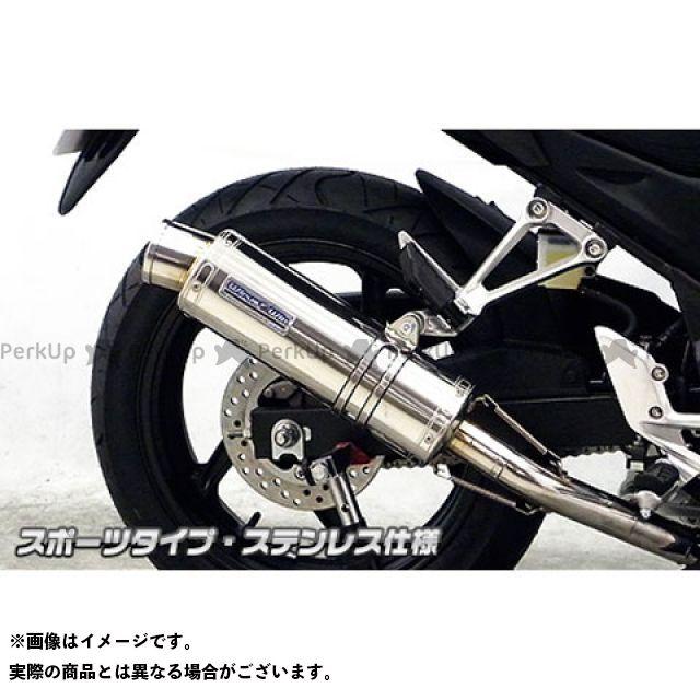 ウイルズウィン CB250F CB250F(14-)用 ダイナミックマフラー スポーツタイプ ステンレス仕様