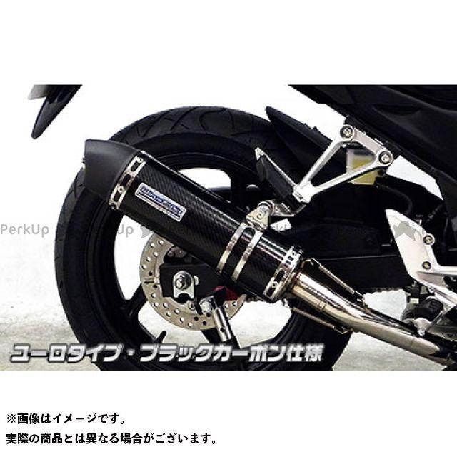 【無料雑誌付き】ウイルズウィン CB250F CB250F(14-)用 ダイナミックマフラー ユーロタイプ サイレンサー:ブラックカーボン仕様 WirusWin