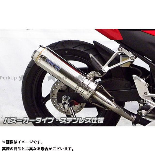 ウイルズウィン CBR250R CBR250R(14-)用 スリップオンマフラー バズーカータイプ サイレンサー:ブラックカーボン仕様 WirusWin