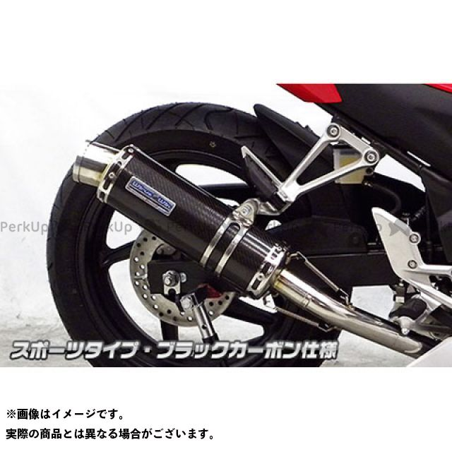 ウイルズウィン CBR250R CBR250R(14-)用 ダイナミックマフラー スポーツタイプ サイレンサー:ブラックカーボン仕様 WirusWin