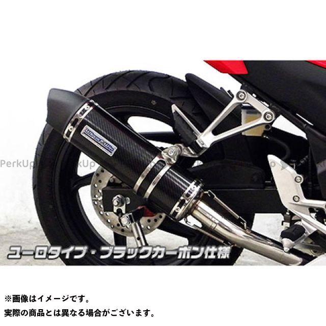 【無料雑誌付き】ウイルズウィン CBR250R CBR250R(14-)用 ダイナミックマフラー ユーロタイプ サイレンサー:ブラックカーボン仕様 WirusWin