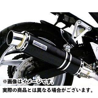 ウイルズウィン CBR250R CBR250R(JBK-MC41)用 ダイナミックマフラー スポーツタイプ フルパワーバージョン サイレンサー:ブラックカーボン仕様 WirusWin
