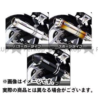 ウイルズウィン CBR250R CBR250R(JBK-MC41)用 ダイナミックマフラー バズーカ―タイプ フルパワーバージョン サイレンサー:ブラックカーボン仕様 WirusWin