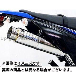 ウイルズウィン Dトラッカー125 KLX125 D-TRACKER125/KLX125用スリップオンマフラー バズーカータイプ O2センサー取付口対応
