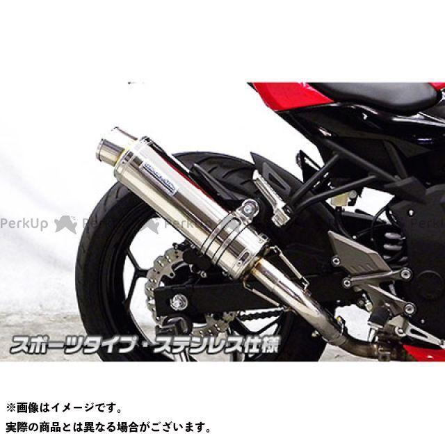 ウイルズウィン ニンジャ250SL Ninja250SL用 スリップオンマフラー スポーツタイプ サイレンサー:ステンレス仕様 WirusWin