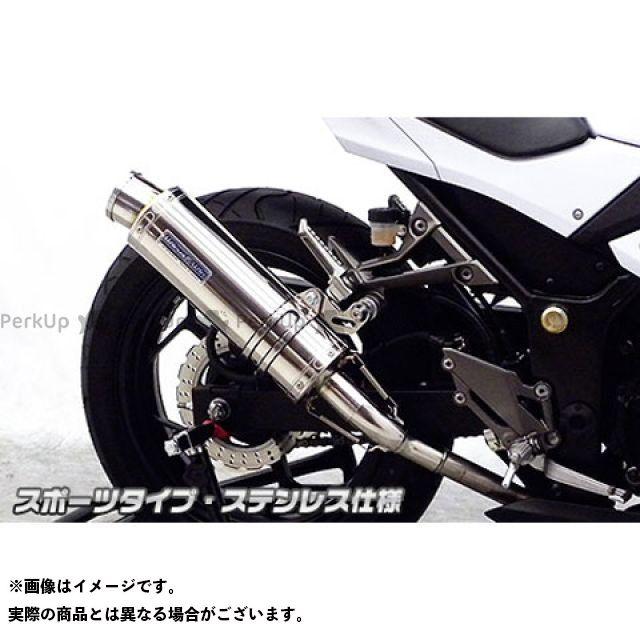 ウイルズウィン ニンジャ250 Ninja250用 スリップオンマフラー スポーツタイプ ステンレス仕様 WirusWin