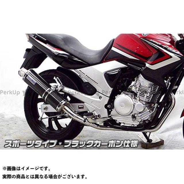 ウイルズウィン YBR250 YBR250(PCNLD)用 ダイナミックマフラー スポーツタイプ(O2センサー取付口付) ブラックカーボン仕様 WirusWin