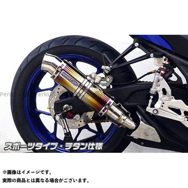 ウイルズウィン YZF-R25 YZF-R25用 スリップオンマフラー スポーツタイプ チタン仕様 ブラック仕様 WirusWin