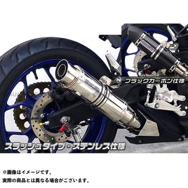 ウイルズウィン YZF-R25 YZF-R25用 スリップオンマフラー スラッシュタイプ ブラックカーボン仕様 ブラック仕様