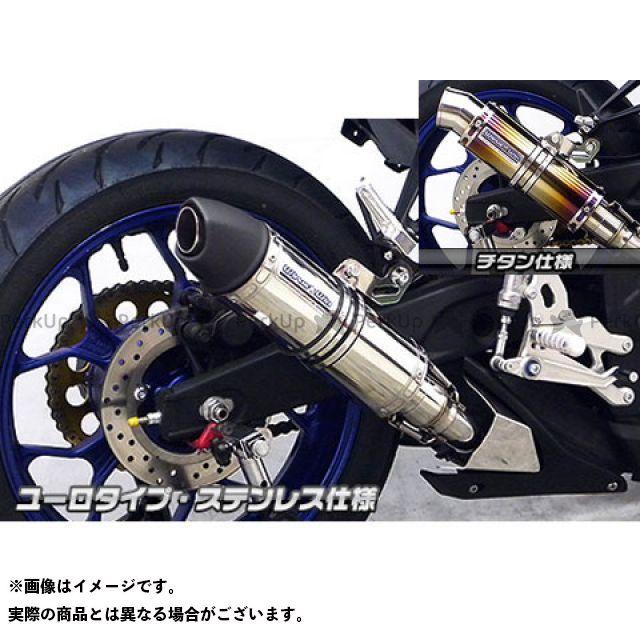 ウイルズウィン YZF-R25 YZF-R25用 スリップオンマフラー ユーロタイプ サイレンサー:チタン仕様 ヒートガード:ブラック仕様 WirusWin