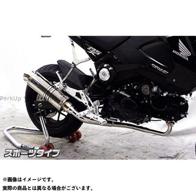 ウイルズウィン グロム グロム/MSX125(1型)用 ロイヤルダウンマフラー スポーツタイプ オプション:オプションB・D WirusWin